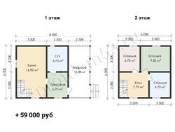 Дом из сухого бруса проект Денис-2 - вид 3