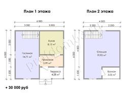 Дом из бруса проект Евсей - вид 3