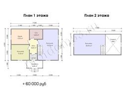 Дом из бруса проект Ильдар - вид 2
