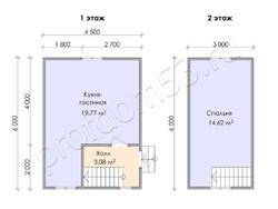 Дом из бруса проект Наум - вид 3